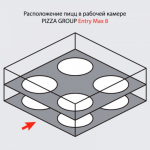 Печь для пиццы Pizza Group Entry Max 8